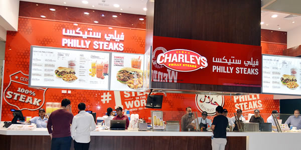 Charley's IBN Battuta Mall